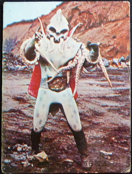 仮面ライダーカード 211番 流れ星をあやつるイカアデビル TR11