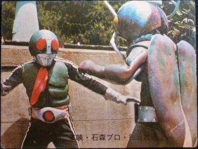 仮面ライダーカード 214番 でるか、きょうふの殺人音波! KR11