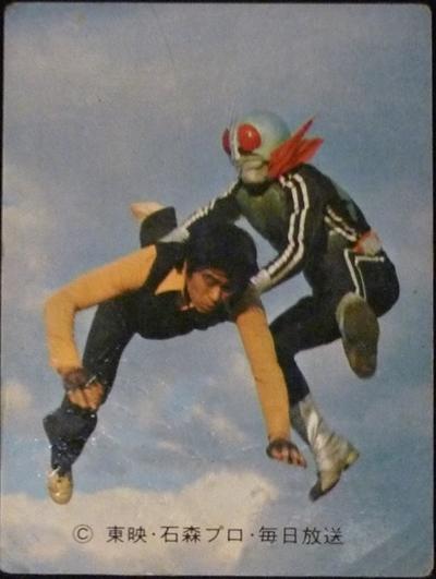 仮面ライダーカード 412番 滝のききをすくえ! KR17