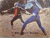 仮面ライダーカード 222番 ライダーとアブゴメスのたたかい KR8版