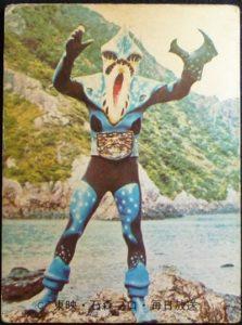仮面ライダーカード 232番 海の怪人 シオマネキング SR11版