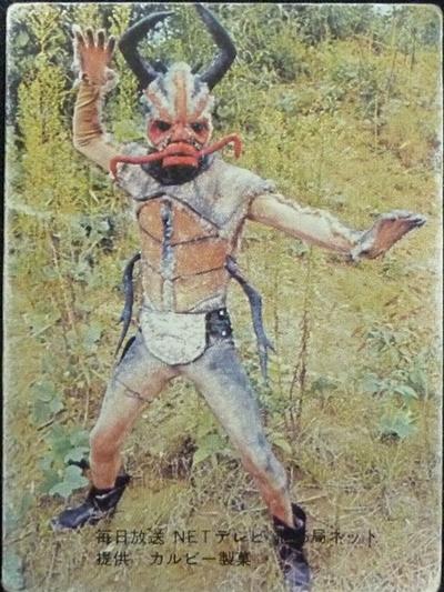 仮面ライダーカード 22番 地獄サンダー 表25局