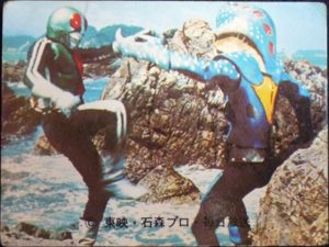 仮面ライダーカード 235番 海中の怪人シオマネキング KR11版