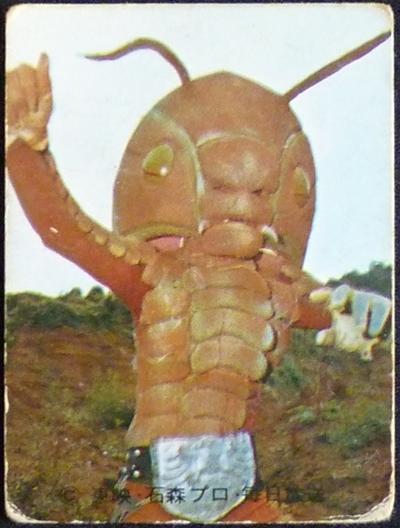 仮面ライダーカード 26番 吸血怪人ザンブロンゾ 裏25局 旧ゴシック S版