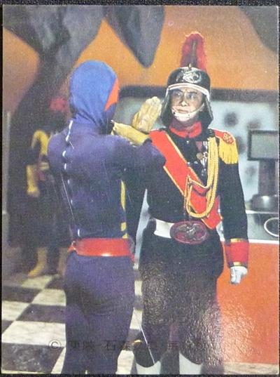 仮面ライダーカード 416番 ブラック将軍のくんしょう KR17版