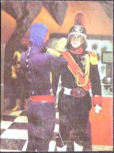 仮面ライダーカード 416番 ブラック将軍のくんしょう