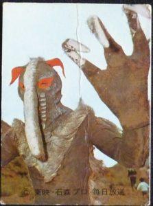 仮面ライダーカード 27番 アリくい怪人アリガバリ 裏25局 旧ゴシック SR6版