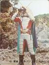 仮面ライダーカード 236番 海底基地の建設 KR9版