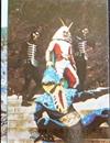 仮面ライダーカード 237番 地獄大使、シオマネキングをしかる KR11版