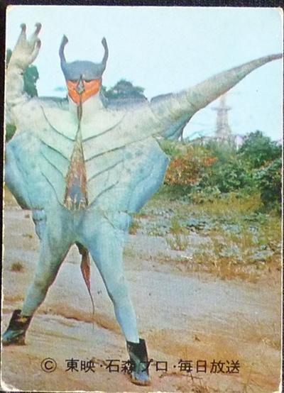 仮面ライダーカード 34番 稲妻怪人エイキング 裏25局 旧ゴシック版
