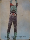 カルビー,ラッキーカード,仮面ライダーカード,価値,取引価格,旧明朝,新明朝,新ゴシック,旧ゴシック,旧明朝版,旧仮面ライダーカード,表14局,表25局,25局,37番,仮面ライダーのひみつ