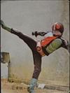仮面ライダーカード 42番 仮面ライダーのひみつ 裏25局 旧明朝版