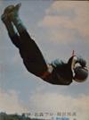 仮面ライダーカード 46番 仮面ライダーのひみつ 裏25局 旧ゴシック版