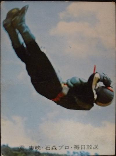 仮面ライダーカード 46番 仮面ライダーのひみつ 裏25局 旧ゴシック版 表側