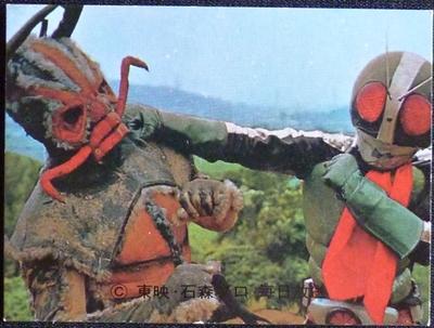 仮面ライダーカード 56番 仮面ライダー 裏25局 旧ゴシック版 N版 表面