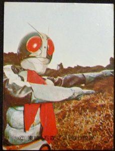 仮面ライダーカード 134番 ラッキーカード