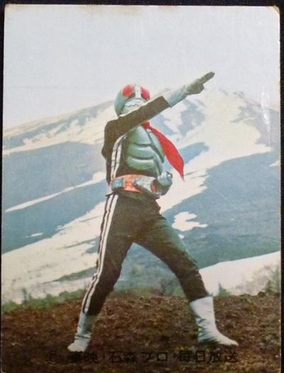仮面ライダーカード 195番 ラッキーカード|仮面ライダーカード ...