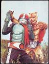 仮面ライダーカード 12番 レッツゴー ライダーキック 旧ゴシック版 裏25局