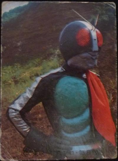 仮面ライダーカード 41番 仮面ライダーのひみつ 旧ゴシック版 裏25局