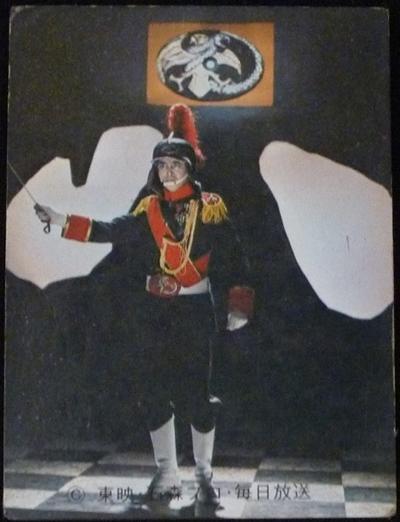 仮面ライダーカード 410番 ゲルショッカーの危機 KR17
