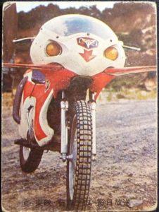 仮面ライダーカード 226番 新サイクロンのひみつ SR8版