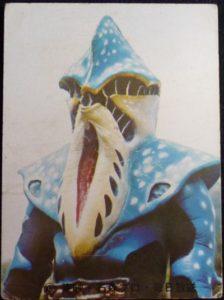 仮面ライダーカード 233番 シオマネキングのしめい TR10版