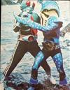 仮面ライダーカード 234番 シオマネキングと本郷ライダーのたたかい KR13版