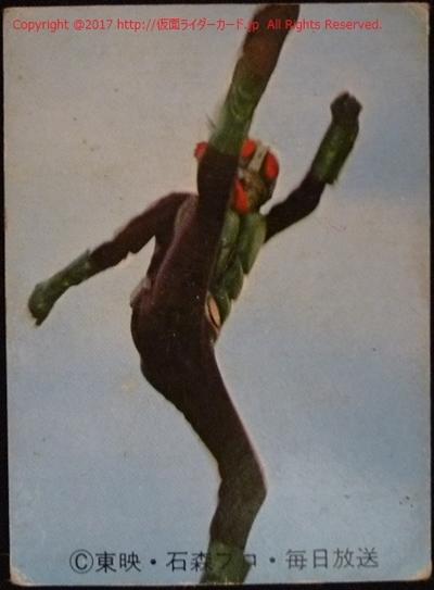 仮面ライダーカード 36番 仮面ライダーのひみつ 裏25局 旧明朝版